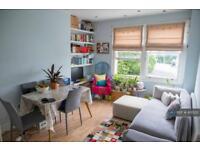 1 bedroom flat in Goodwin Road, London, W12 (1 bed)