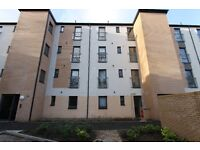 New build 2 bedroom, unfurnished, 2nd floor flat on Smithycroft Court, Eastend