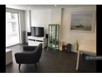 2 bedroom flat in Pear Tree Street, London, EC1V (2 bed)
