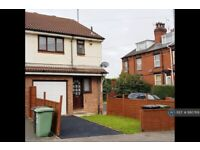 3 bedroom house in Garnet Place, Leeds, LS11 (3 bed) (#880769)