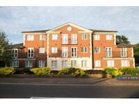 2 bedroom flat in Limpsfield Road, South Croydon, CR2 (2 bed)