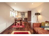 1 bedroom flat in Bagleys Lane, London, SW6 (1 bed)