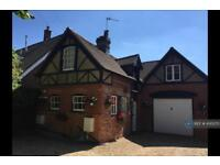 2 bedroom house in Station Road, Mayfield, TN20 (2 bed)