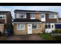 3 bedroom house in Ribstone Road, Maidenhead, SL6 (3 bed)