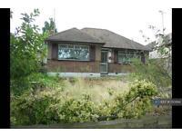 2 bedroom house in Woodside Lane, Bexley, Kent , DA5 (2 bed)