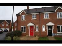 3 bedroom house in Melstock Road, Swindon, SN25 (3 bed)