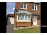 3 bedroom house in Flinders Way, Lincoln, LN3 (3 bed)