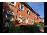 1 bedroom flat in Leicester House, Bramcote, Nottingham, NG9 (1 bed)