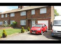 1 bedroom in Humber Avenue, South Ockendon, RM15