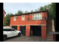 2 bedroom flat in Wombwell, Barnsley, S73 (2 bed)