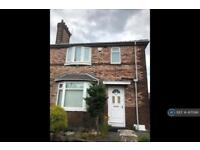 3 bedroom house in Kingsway, Manchester, M19 (3 bed)
