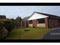 3 bedroom house in Dalesford Close, Leigh, WN7 (3 bed)