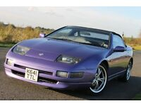 NISSAN 300ZX Z32 NON TURBO CONVERTIBLE SUMMER PROJECT 3000 GTO Drift Barn Find
