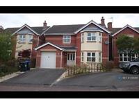 4 bedroom house in Gibbs Leaze, Trowbridge, BA14 (4 bed)