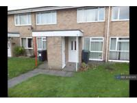 2 bedroom flat in Mitford Drive, Solihull, B92 (2 bed)