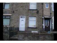 2 bedroom house in Hopbine Avenue, Bradford, BD5 (2 bed)