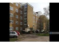 2 bedroom flat in Putney, London, SW15 (2 bed) (#1071069)