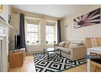 1 bedroom flat in Carrington Street, London, W1J (1 bed)