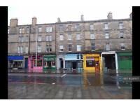 2 bedroom flat in Leith Walk, Edinburgh, EH6 (2 bed)