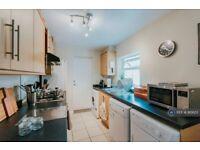 1 bedroom in Kings Road, Caversham, Reading, RG4 (#915623)