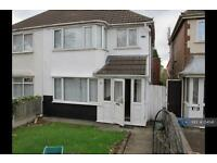 3 bedroom house in Rocky Lane, Birmingham, B42 (3 bed)