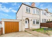 3 bedroom house in Sherwood Road, Coulsdon, CR5 (3 bed)