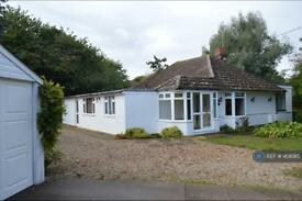 4 bedroom house in Windrush Road, Kesgrave, IP5 (4 bed)