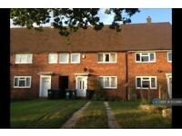 4 bedroom house in Mayors Croft, Coventry, CV4 (4 bed) (#1033186)