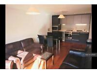 2 bedroom flat in Black Eagle Drive, Northfleet, DA11 (2 bed)