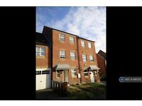 4 bedroom house in Edmonstone Crescent, Nottingham, NG5 (4 bed)