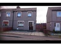 3 bedroom house in South Street, Lochgelly, KY5 (3 bed)