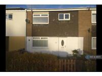 3 bedroom house in Kirkland Walk, Shiremoor, Newcastle Upon Tyne, NE27 (3 bed)