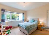 1 bedroom in Fairway, Guiseley, Leeds, LS20