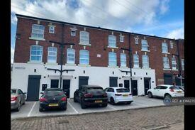 1 bedroom flat in Meanwood Road, Leeds, LS7 (1 bed) (#1066270)