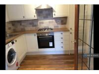 2 bedroom house in Kempton Gardens, Bletchley, Milton Keynes, MK3 (2 bed)