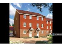 4 bedroom house in Grayling Close, Godalming, GU7 (4 bed)