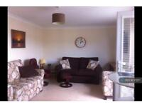 2 bedroom flat in Victoria Park, Stockton On Tees, TS18 (2 bed)