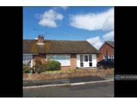 3 bedroom house in Wallcroft, Willaston, Neston, CH64 (3 bed) (#1052858)