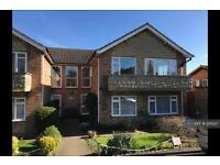 2 bedroom flat in Clifton House, Kettering, NN15 (2 bed)