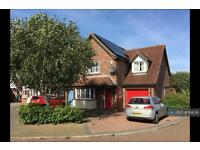 3 bedroom house in Caysers Croft, Tonbridge, TN12 (3 bed)