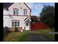 3 bedroom house in Discovery Close, West Midlands, DY4 (3 bed)