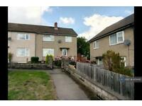 3 bedroom house in Ruffetts Close, Chepstow, NP16 (3 bed)