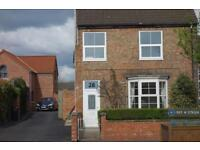 4 bedroom house in Long Street, Thirsk, YO7 (4 bed)