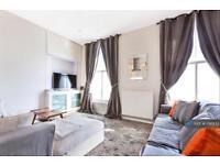 1 bedroom flat in Portobello Road, London, W10 (1 bed)