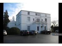 2 bedroom flat in Southlands House, Oxted, RH8 (2 bed)