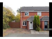 2 bedroom house in Ambergate Close, Redditch, B97 (2 bed)