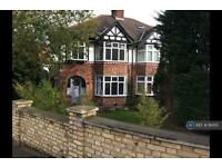 3 bedroom house in Brunswick Gardens, London, W5 (3 bed)
