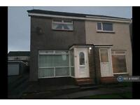 2 bedroom house in Greenacres, Ardrossan, KA22 (2 bed)