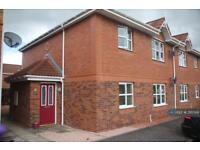 2 bedroom flat in Bell Court, Falkirk, FK2 (2 bed)