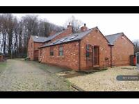 5 bedroom house in Woodend Farm, Bolton, BL5 (5 bed)